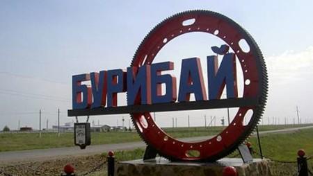 Бурибаевский ГОК увеличил чистую прибыль в 2,5 раза.