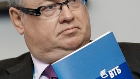 Костин: ВТБ поддерживает идею помощи «Мечелу» через выкуп облигаций ВЭБа