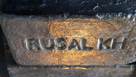 Капитализация UC Rusal выросла на 29% до $11,6 млрд.