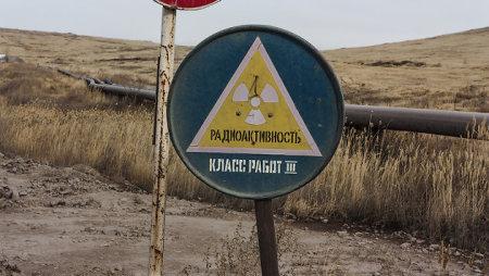 ОАО «ППГХО» начата реализация проекта по отработке остаточных запасов карьера «Тулукуй»
