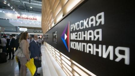 РMK — лауреат премии «Итоги года Урала и Сибири – 2014».