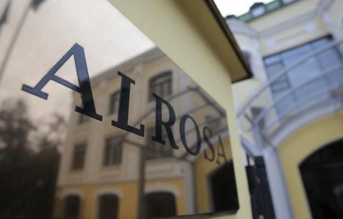Правительство готовиться к приватизации АК АЛРОСА.