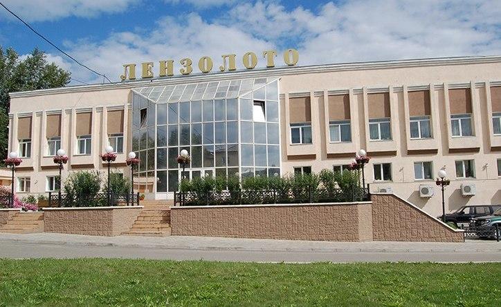 """Генеральным директором """"Лензолота"""" назначен Максим Семьянских."""