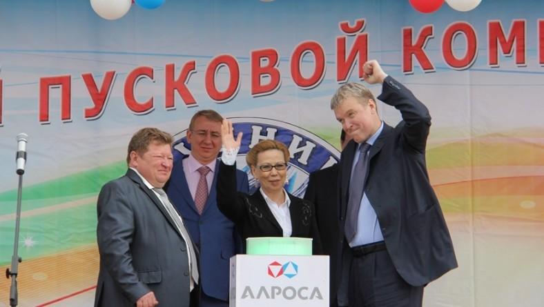 АЛРОСА ввела в эксплуатацию крупнейший по добыче алмазов в России рудник «Удачный»