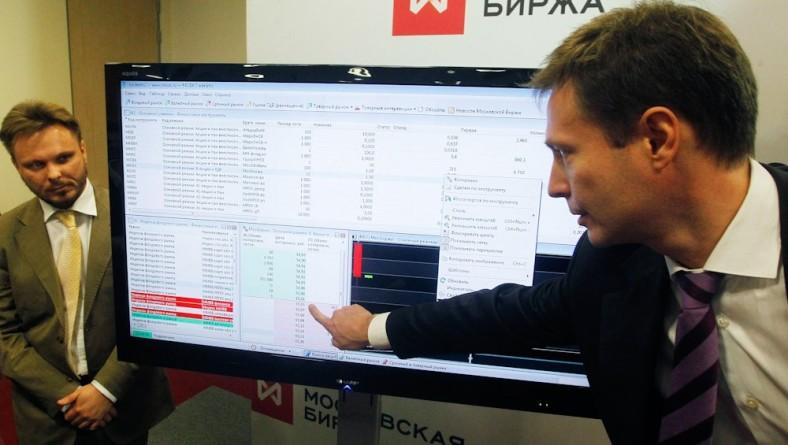 «Русал» получил листинг акций на Московской бирже.