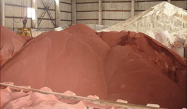 Конкурс на освоение Непского месторождения калийных солей