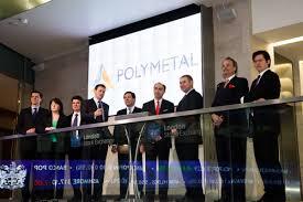 Polymetal в январе-сентябре увеличил производство золота на 9%
