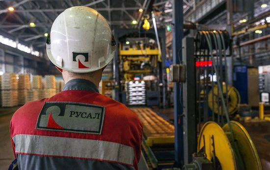 «Русал» в 2015 году планирует снижать издержки и не исключает сокращений.