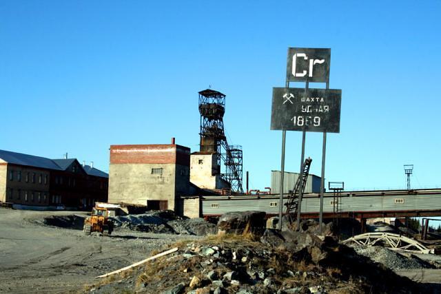 Шахта «Рудная» вошла в челябинский холдинг.