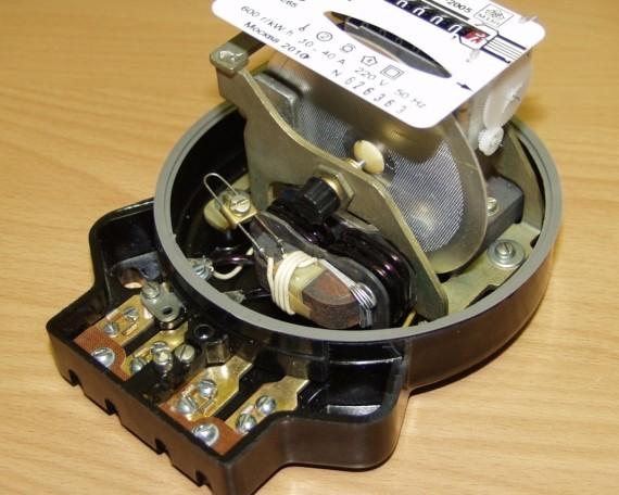 meter-open