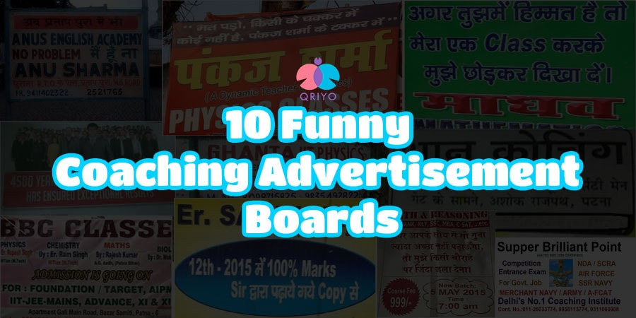 10 Funny Coaching Advertisement Boards