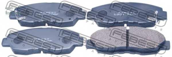 Фото запчасти Колодки тормозные дисковые 0301-RD5F
