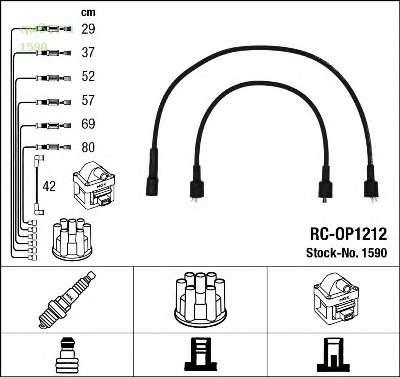 Фото запчасти Комплект проводов зажигания RC-OP1212