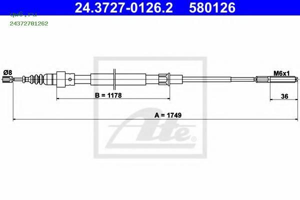 Фото запчасти Трос стояночной тормозной системы 24.3727-0126.2