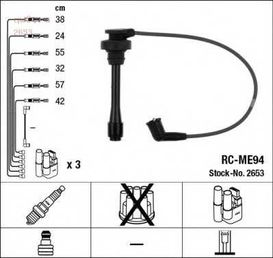 Фото запчасти Провода зажигания к-т RC-ME94