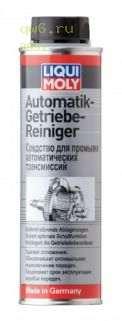 Фото запчасти Ср-во д/промывки АКПП Automatik Getriebe-Rein. (0,3л)