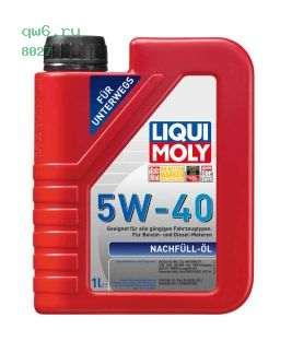 Фото запчасти НС-синт.мот.масло Nachfull Oil 5W-40 SN/CF, A3/B4/C3 (1л)