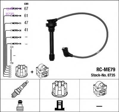 Фото запчасти Провода зажигания к-т RC-ME79