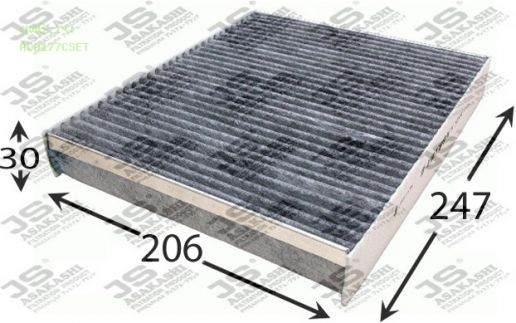 Фото запчасти Фильтр салонный угольный (комплект из 2-х шт)