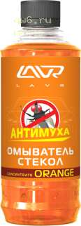 Фото запчасти Омыватель стекол Orange Анти Муха (концентрат 1:40) glass washer 330мл Ln1216
