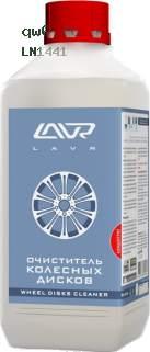 Фото запчасти Очиститель колёсных дисков (концентрат 1:3-5) Wheel Disk Cleaner 1л Ln1441