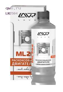 Фото запчасти Раскоксовка двигателя ML-202 Anti Coks Fast, 330мл Ln2504