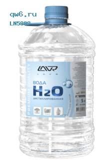 Фото запчасти Вода дистиллированная Distilled Water, 5л Ln5003