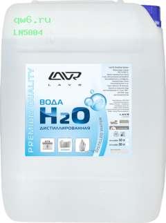 Фото запчасти Вода дистиллированная Distilled Water 10л Ln5004