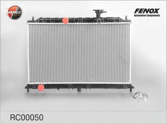 Фото запчасти Радиатор охлаждения Hyundai Accent 1.4 gl /mt 05-11