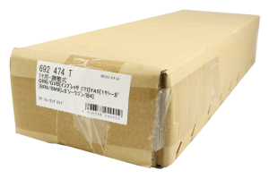 Cusco Rear Trailing Arm  ( Part Number:CUS 692 474 T)