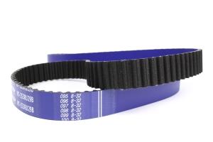 Greddy Timing Belt  ( Part Number: 13534500)