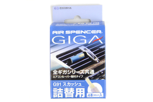 Eikosha Air Spencer Giga Clip Squash Air Freshener Refill ( Part Number: G91)