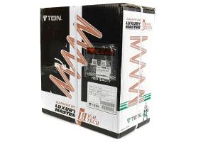 Tein H. Tech Spring Kit ( Part Number:TEI SKY70-BUB00)