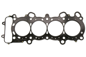Cosworth High Performance Head Gasket 0.38mm ( Part Number: 20010904)