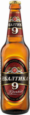 Baltika 9 Krepkoe &#40;Strong&#41; - Strong Pale Lager/Imperial Pils