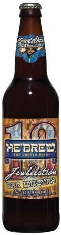 HeBrew Jewbelation Bar Mitzvah Thirteenth Anniversary Ale - American Strong Ale 