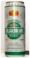 Yanjing 11 Premium - Pale Lager
