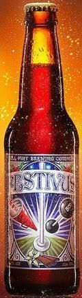 Full Pint Festivus - Spice/Herb/Vegetable