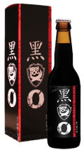 BrewDog / Ngne  Mikkeller Black Tokyo* Horizon - Imperial Stout