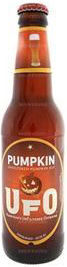 Harpoon UFO Pumpkin - Spice/Herb/Vegetable