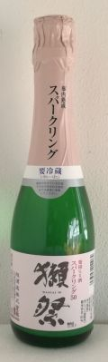 Dassai Happo Nigorizake 50 Sparkling Sake  - Sak - Nigori