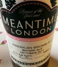 Meantime American Style Brown Ale - Brown Ale