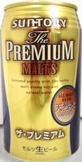 Suntory Premium Malts - Premium Lager