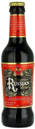 Courage Russian Imperial Stout &#40;2011+&#41;  - Imperial Stout