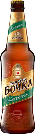 Zolotaya Bochka Klassicheskoe - Pale Lager