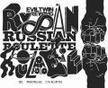 Omnipollo / Evil Twin Russian Roulette - India Pale Ale &#40;IPA&#41;