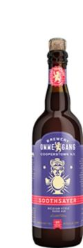 Ommegang Art of Darkness - Belgian Strong Ale