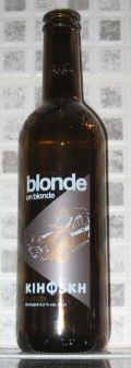 Nrrebro Kihoskh Blonde on Blonde - Belgian Ale