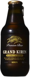 Kirin Grand Kirin - Premium Lager