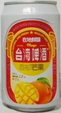 Taiwan Beer Mango - Fruit Beer